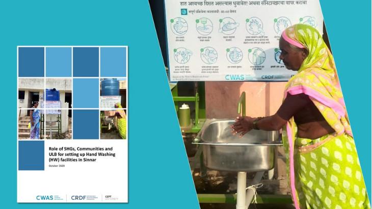Global Handwashing Day: CWAS shares document on hand washing facilities