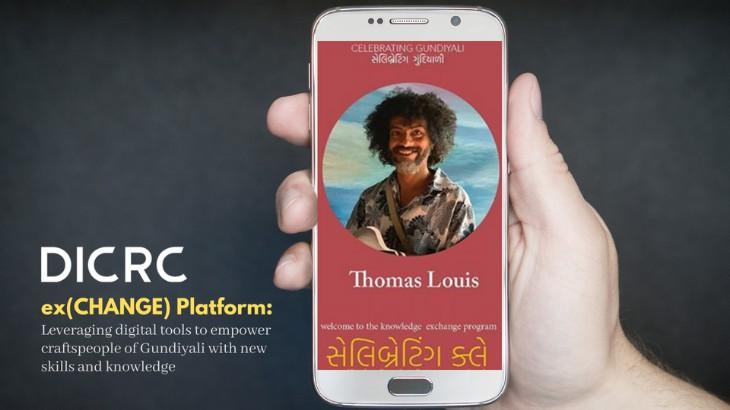 DICRC launches digital knowledge exchange platform