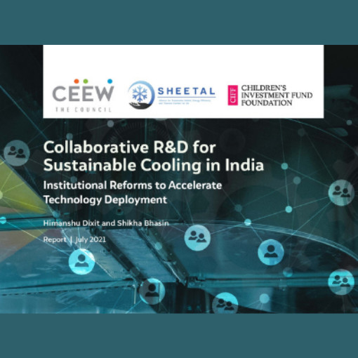 Two CEPT programs named in best practices for Academia-Industry Collaborative R&D projects