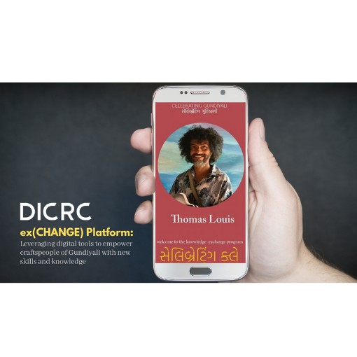 DICRC launches digital knowledge exchange platform